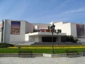 Srpsko narodno pozorište Novi Sad