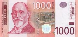 Poznati Podunavski Njemac i bankar Georg Weifert na današnjoj srpskoj novčanici